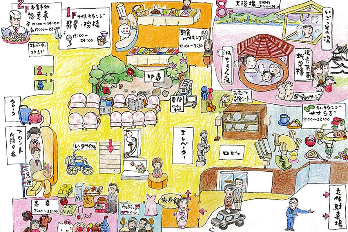 高知のホテル 城西館 館内施設 案内図
