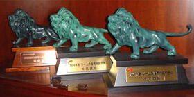 JTB日本交通公社の「満足度90点以上の宿」に5年連続掲載されました。