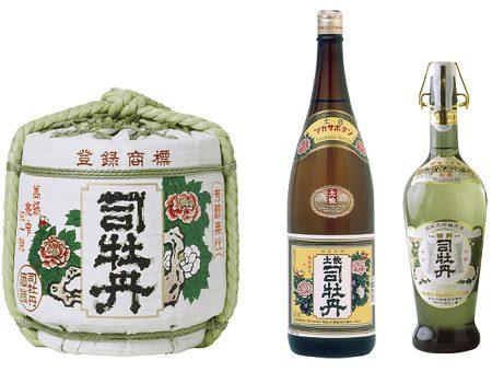高知県佐川町の酒蔵 司牡丹