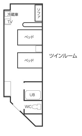 洋室 ツインルーム 間取り図