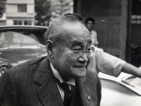 吉田茂総理御来館