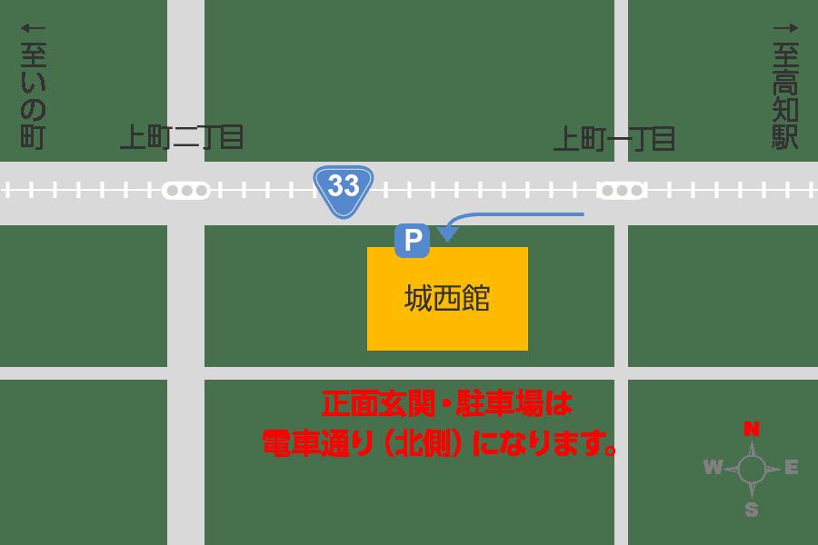 高知県高知市上町 ホテル城西館 周辺案内図