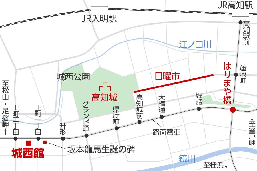 高知県高知市上町 ホテル城西館 周辺地図