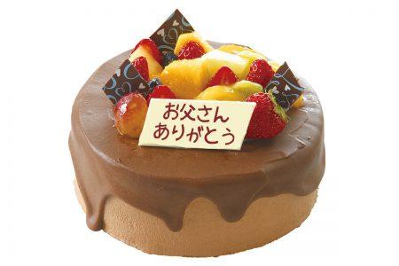 アニバーサリーケーキ(チョコレート)