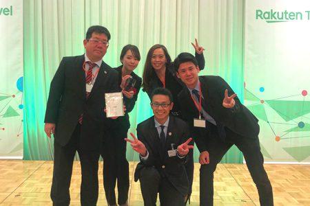 楽天トラベルアワード2018受賞!