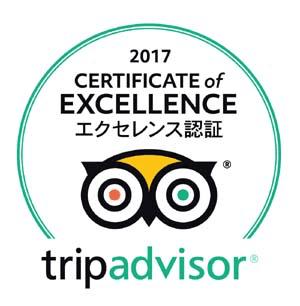 2017年「エクセレンス認証」受賞