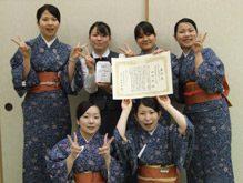 平成20年度日本旅行アンケート スタッフ部門全国第2位