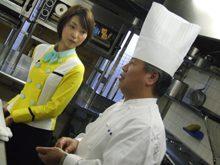 平成18年12月16日 さんさんTV サタ★マガ「愛と舞のイチオシ」でご紹介いただきました。